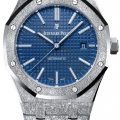 Audemars Piguet Royal Oak Frosted Gold 41mm Watch Watch Releases