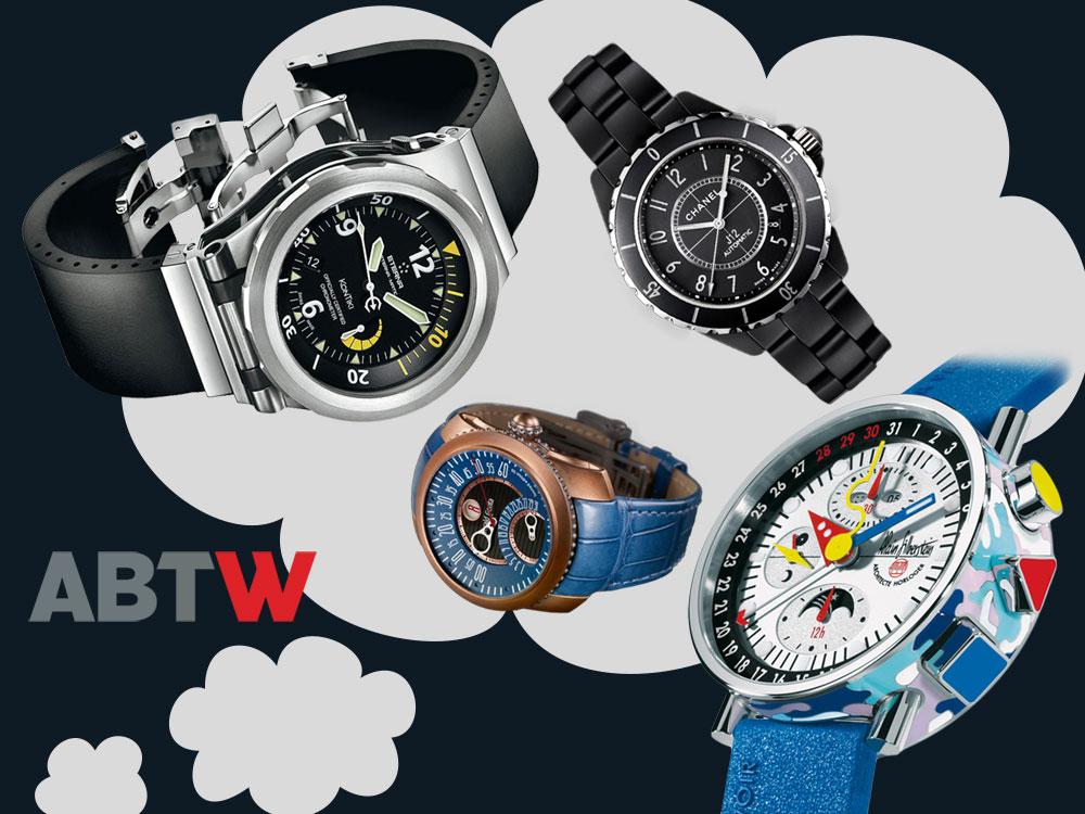 10 Discontinued Modern Watches Still On My Wish List ABTW Editors' Lists