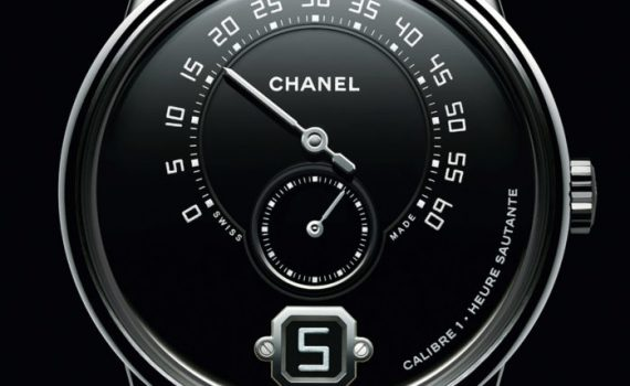 Monsieur De Chanel Watches Used Watch For Men Now In Platinum For 2017 Watch Releases